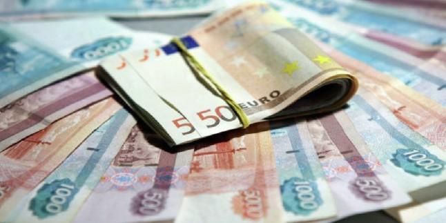 Bankaların Döviz Kurları